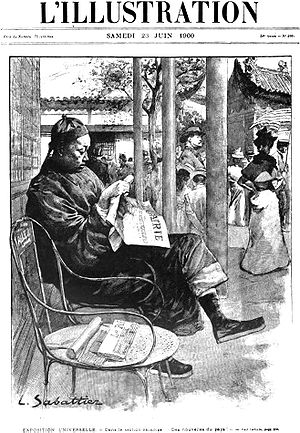 L'Illustration - Exposition Universelle - In the Chinese section (1900). Illustration by Louis Rémy Sabattier