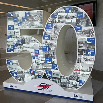 LS Cable & System - Image: LS Cable & System 50th Anniversary