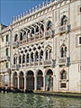 La Ca dOro (Venise) (6200441731).jpg