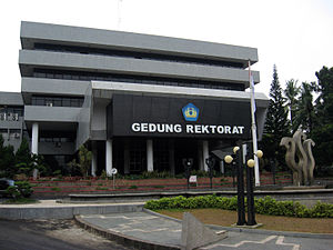 Lampung University - The rectorate building of Lampung University