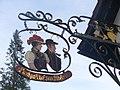 Landgasthof zum Museum - geo.hlipp.de - 22744.jpg