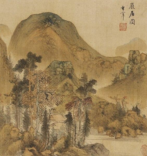 dong qichang - image 3