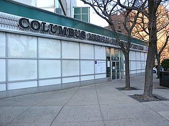 NYU Langone Medical Center - NYU Langone Ambulatory Care Rego Park (Rego Park, Queens)