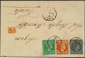 Large Hermes cover 1873.png