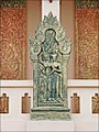 Le Vat Phnom (Phnom-Penh) (6847822656).jpg