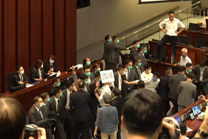 Legco conference expelled pan democratic people 20200518.png
