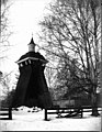 Leksands kyrka - KMB - 16000200013390.jpg
