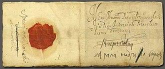 Lew Sapieha - Image: Leonas Sapiega letter 1626