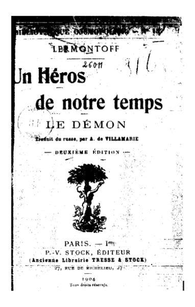 File:Lermontov - Un héros de notre temps, Stock, 1904.djvu