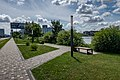 Liebiadziny reserve (Belarus) 25.jpg