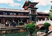 Case Tradizionali Cinesi : Vista panoramica dei tradizionali tetti delle mattonelle cinesi