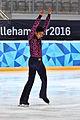 Lillehammer 2016 - Figure Skating Men Short Program - Adrien Bannister 2.jpg