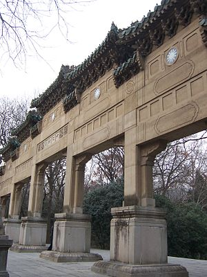 National Revolutionary Army Memorial Cemetery