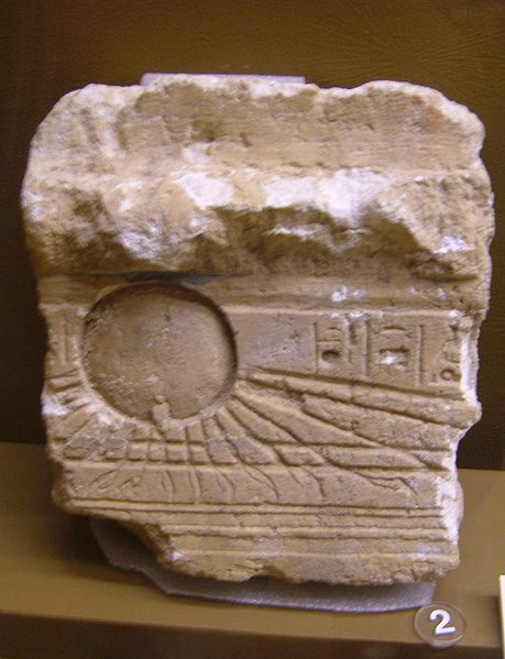 File:Lintel displaying the Aten REM.JPG