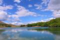 Liqeni i Fushë Studës.png