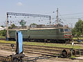 Locomotive VL11 at Chop Railway Station.jpg