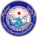 Logo of Chonburi PAO.png