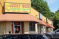 Lucky Wok in Schenectady, New York.jpg