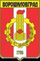 Luhansk Soviet COA.png