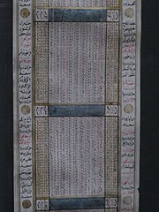 calendrier « perpétuel » (Ruznâme)