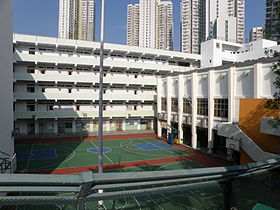 Lung Cheung Government Secondary School.JPG