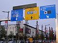 Luxembourg, rond-point Serra, accès Kennedy (1).JPG