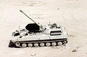 M1974-sp-howitzer-19910304