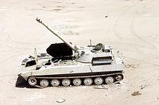 M1974-sp-howitzer-19910304.jpg