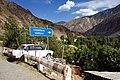 M41 Sign to Khorughin Qal'ai Khumb.jpg