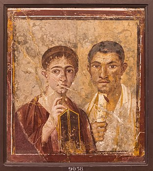 Terentius Neo and his wife