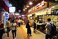 MC 澳門 Macau Tour 氹仔 Taipa 官也街 Rua do Cunha shop 鉅記餅家 Koi Kei Bakery n visitors night May 2018 IX2.jpg