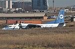 MIATMongolianAirlinesAntonovAn24ChinggisKhaanIntlAirport.jpg