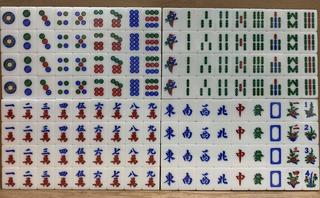 Mahjong tiles Tiles used in mahjong game