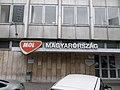 MOL Magyarország, Budafoki út, Lágymányos, 2016 Újbuda.jpg