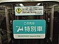 MT-1200-Non-reserved-car-door.jpg