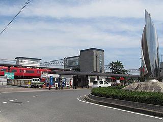 Agui Station Railway station in Agui, Aichi Prefecture, Japan