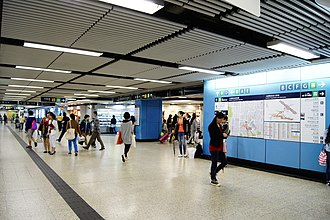 Kowloon Tong station - Kwun Tong Line concourse