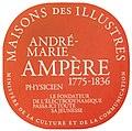 Macaron Maison Illustres Musée Ampère.jpg