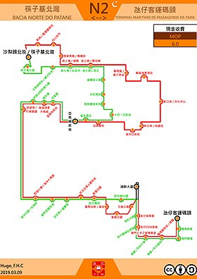 Macau bus route N2.jpg