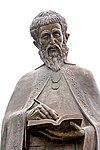 Macedonia-02744 - Saint Naum (10904213404).jpg