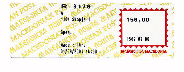 Macedonia stamp type PO3.jpg