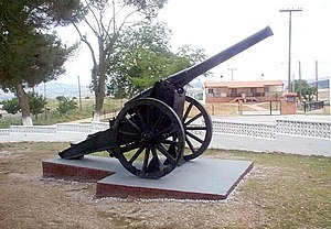 Lachanas Military Museum - Image: Macedonian Museums 57 Polemiko Laxana 251