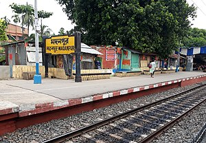 Madanpur railway station 03.jpg