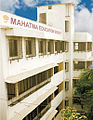 Mahatma-Education-Society-Chembur.jpg