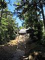 Main approach to Ise-oomikami shrine Shimonomiya.JPG