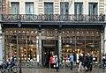 Maison Meert à Lille en octobre 2020.jpg