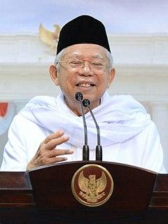Maruf Amin Indonesian islamic scholar