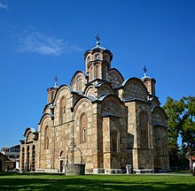 Byzantinische architektur wikipedia for Architektur 3 reich