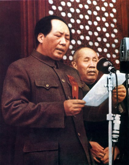 Mao proclaiming establishment of PRC