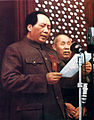 Mao proclaiming establishment of PRC.jpg